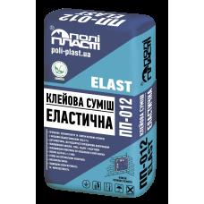 КЛЕЙОВА СУМІШ ЕЛАСТИЧНА ПП-012 ELAST